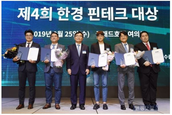 보맵-핀트-미드레이트-엠세이프박스-투게더아트, '한경 핀테크 대상 테크부문 수상'